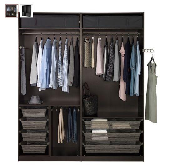 Ikea schrank brimnes  214 besten Yatak Odası Bilder auf Pinterest | Ikea pax ...