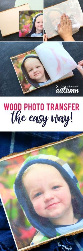 This is the absolute easiest way to transfer a photo to wood! No messy glue and it only takes a few minutes. Easy wood photo transfer tutorial. #ad #photoshopelements