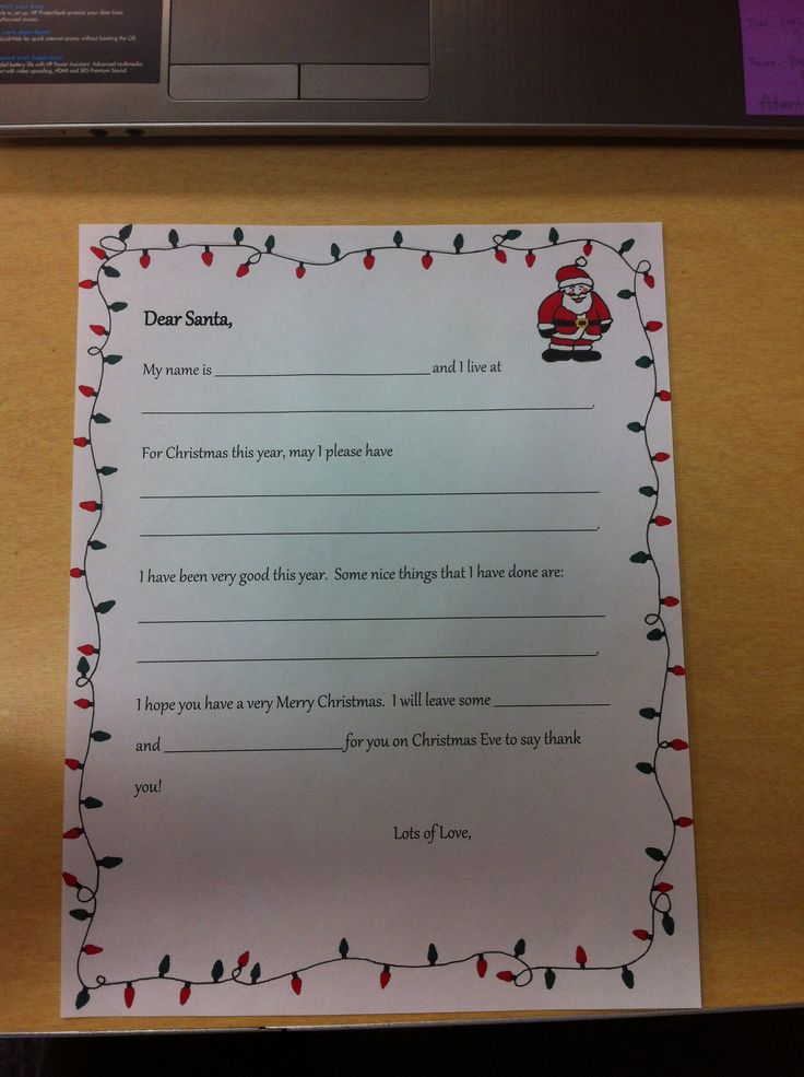 Letter template. My 1st graders write to Santa. The 5th graders answer ...