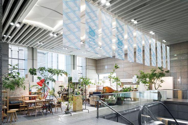 モノのストーリーに触れるデザインイベント「Design Atrium Tokyo 2015」間近