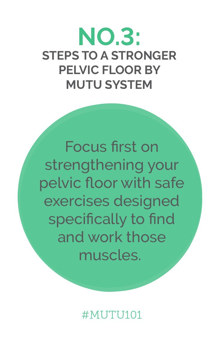 how to know if youre fixing your pelvic floor