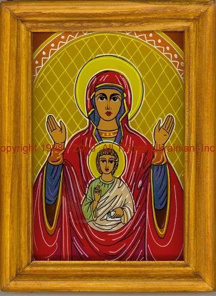 AllThingsUkrainian.com Icon # UA108018