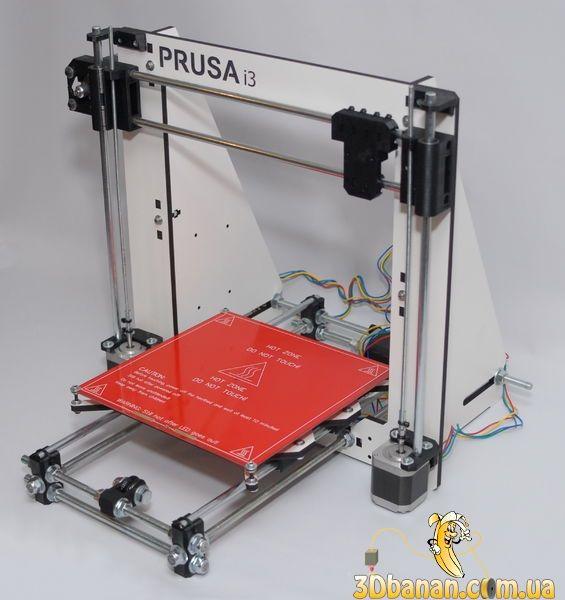 Комплект для сборки 3D принтера Prusa i3