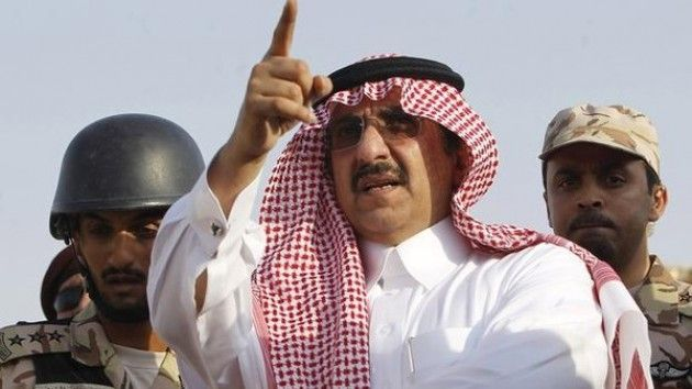 Saudi Membentuk Tim Penyelidik Tragedi Mina,  Jumlah Korban Belum Final.  #Mina #Tragedi #Mekkah #Haji  http://bit.ly/1G5Ve6T