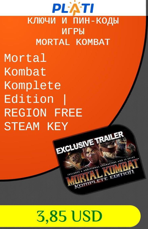 Mortal Kombat Komplete Edition | REGION FREE STEAM KEY Ключи и пин-коды Игры Mortal Kombat