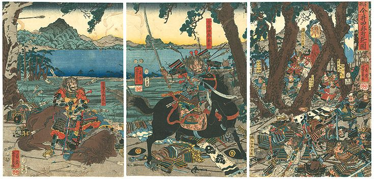 Imai Shiro is Defeated and Killed in Battle of Awazu by Utagawa Yoshikazu   粟津合戦 今井四郎打死之図 芳員