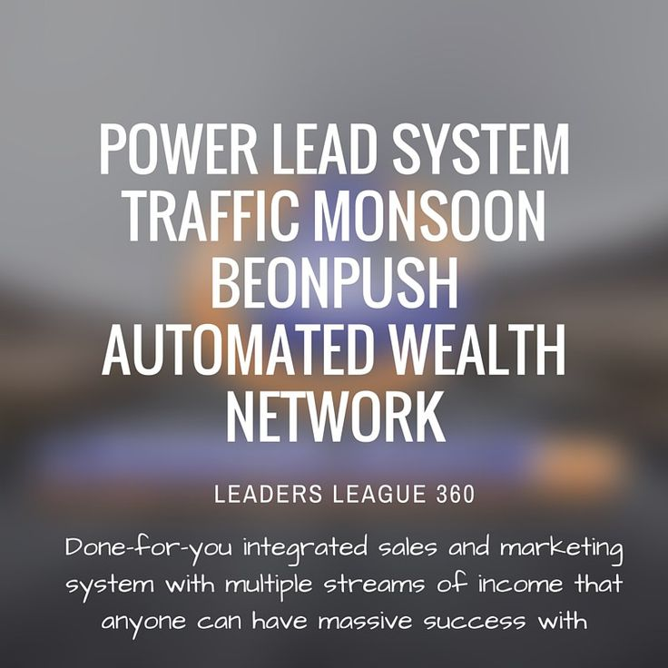 I love the Yellow Brick Road, and I like that Leaders League 360 have dropped Four Corners Alliance and added Beonpush. So which one do you do? Well at this stage, it is 3 days before the full laun…
