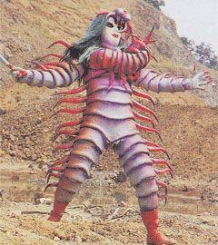 Centipede Yang Gui Fei