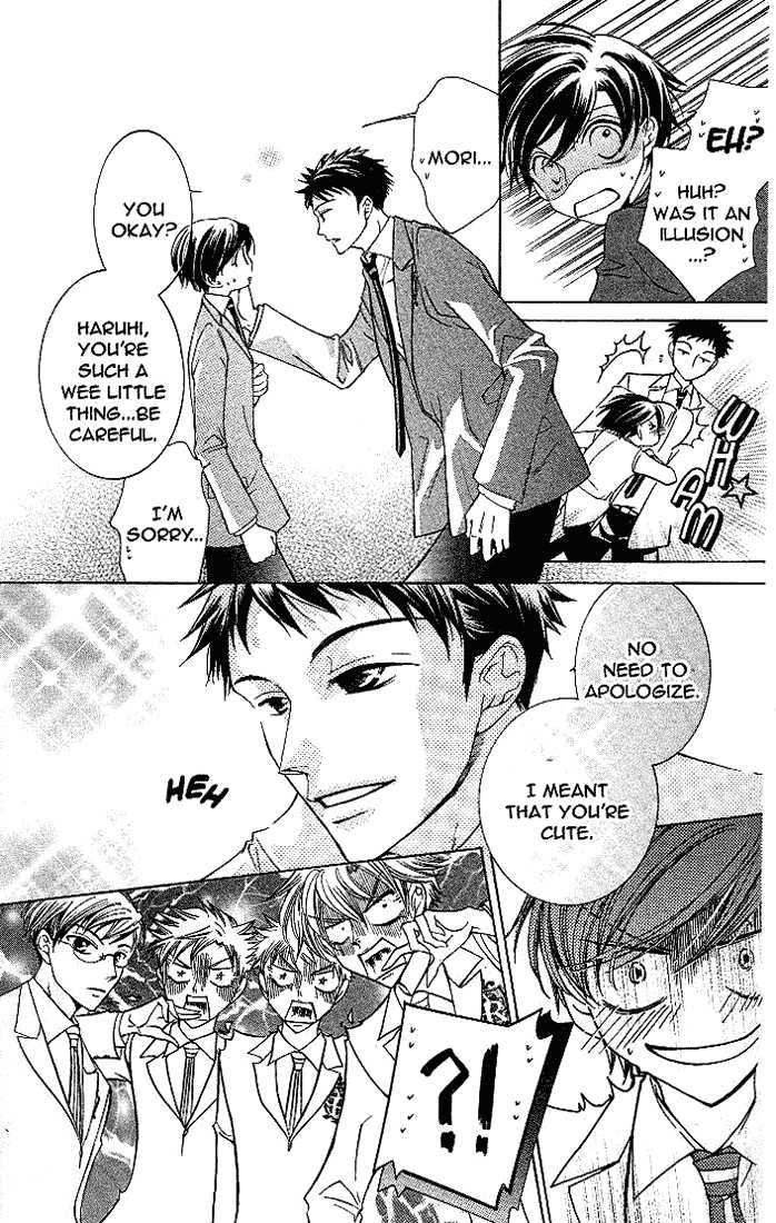 Ouran High School Host Club 21.5 Page 6