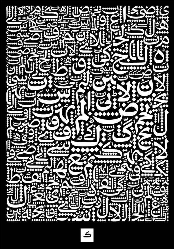 Colvert Arabic - Poster by Kristyan Sarkis, via Behance