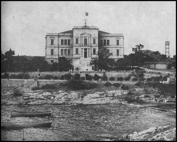 Σχολή Ναυτικών Δοκίμων, Πειραιάς, 1966.