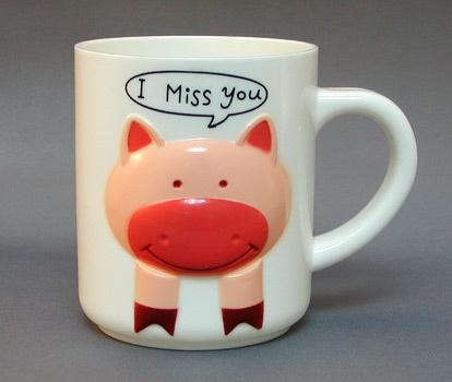 """Plastic """"I Miss You"""" Piggy Mug with Lid"""