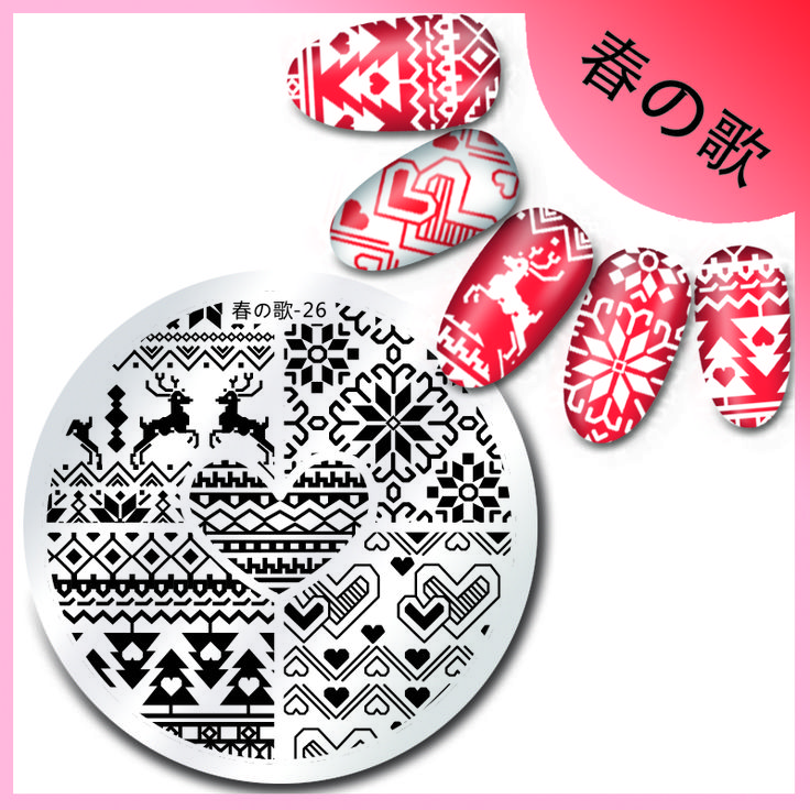 Christmas Stainless Steel Stamping Template Heart Deer Design Round Nail Stamping Plate Manicure Nail Art Plate Harunouta-26 #clothing,#shoes,#jewelry,#women,#men,#hats,#watches,#belts,#fashion,#style