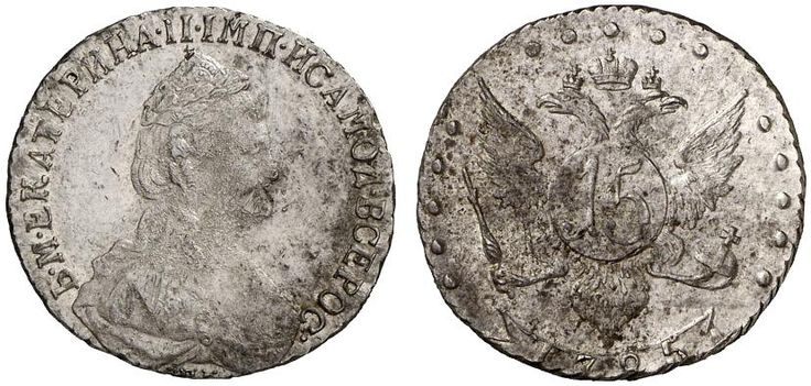 15 Kopeck. Russian Coins, Catherine II. 1762-1796. 1785 SPB. 3,49g. Bit 444. About uncirculated. Starting price 2011: 320 USD. Unsold.