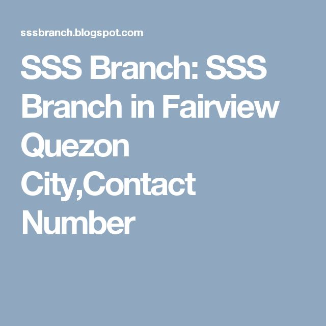 SSS Branch: SSS Branch in Fairview Quezon City,Contact Number