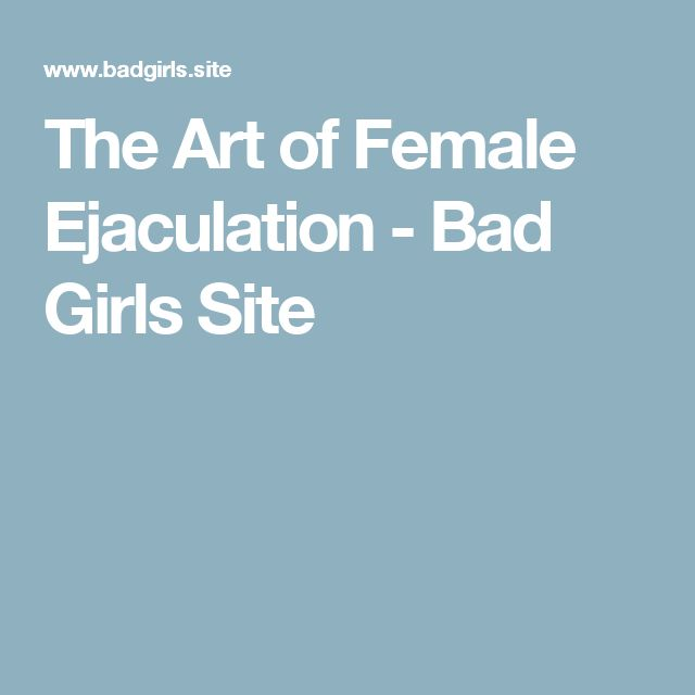 The Art of Female Ejaculation - Bad Girls Site