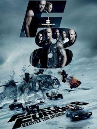 Η κριτική του Athens24.gr για την ταινία: Μαχητές των Δρόμων 8 (The Fate of the Furious)