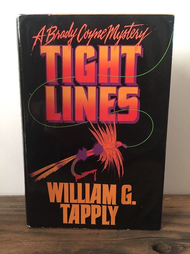 Brady Coyne: Tight Lines by William G. Tapply (1992, Hardcover) Signed Copy