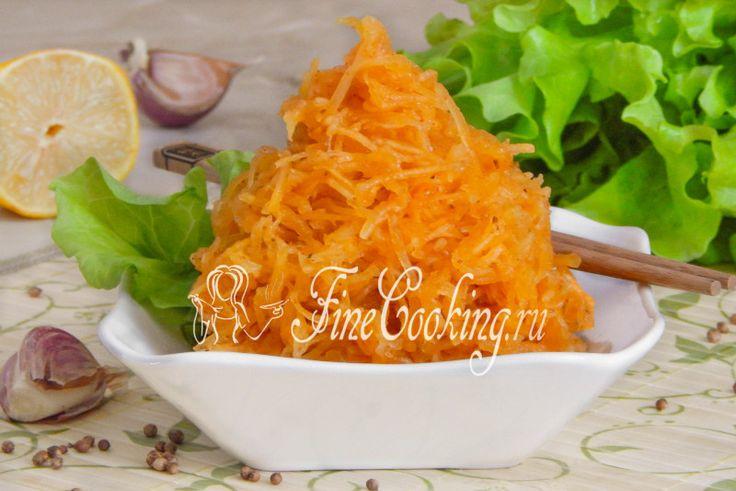 Тыква по-корейски - рецепт с фото