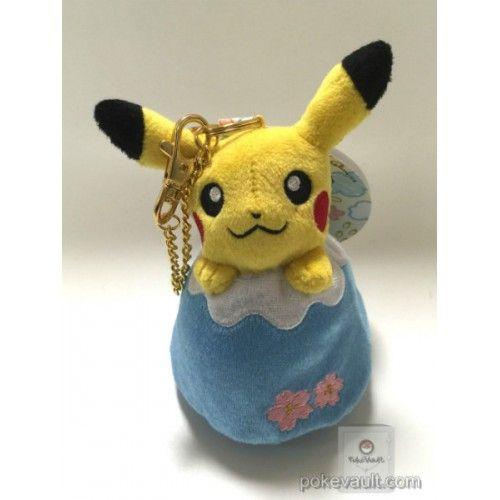 Pokemon Store Gotemba 2015 Pikachu Mt Fuji Mascot Plush Keychain