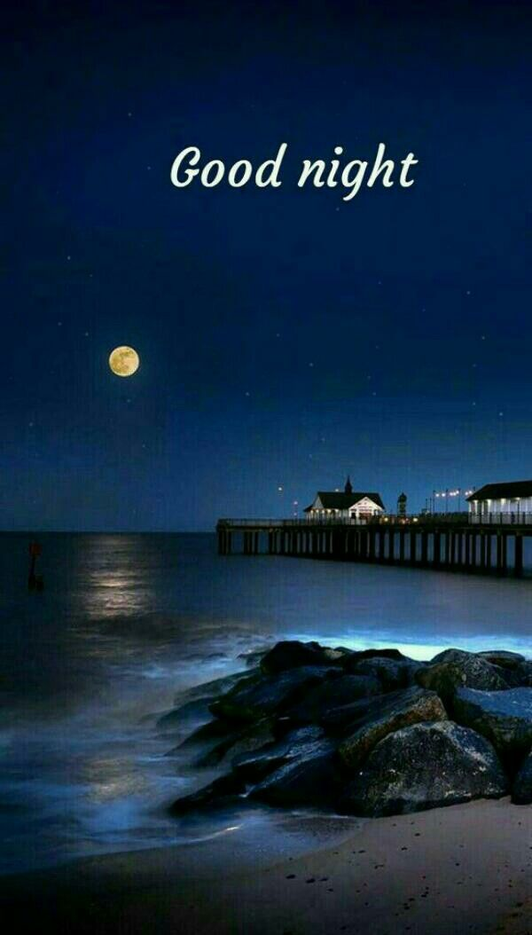 Love You Over The Moon God Bless The Moon Me Good Night