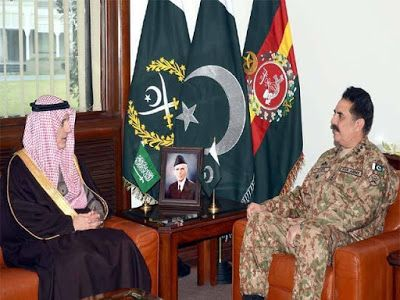 Saudi foreign minister Adel al-Jubeir visits Pakistan