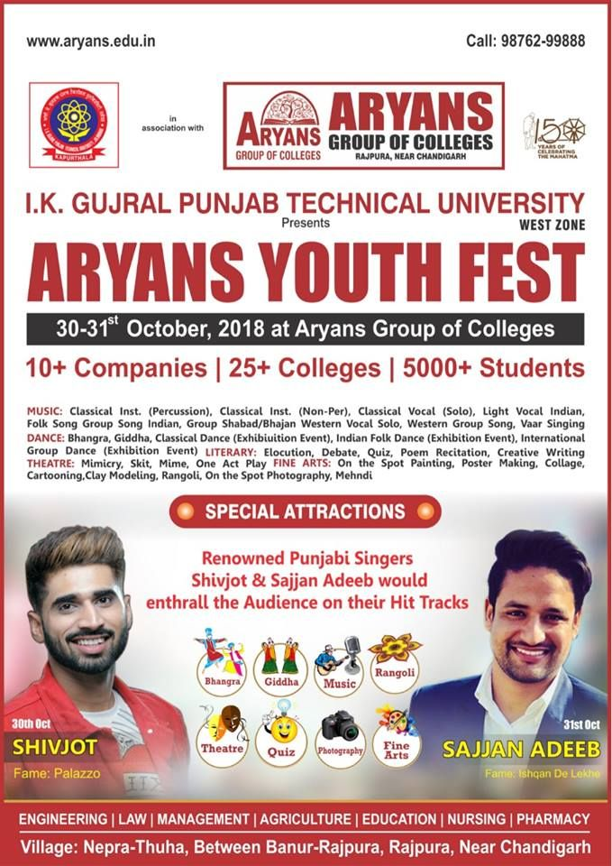 Gear #up for 2 days fest at #Aryans Aryans Group of Colleges