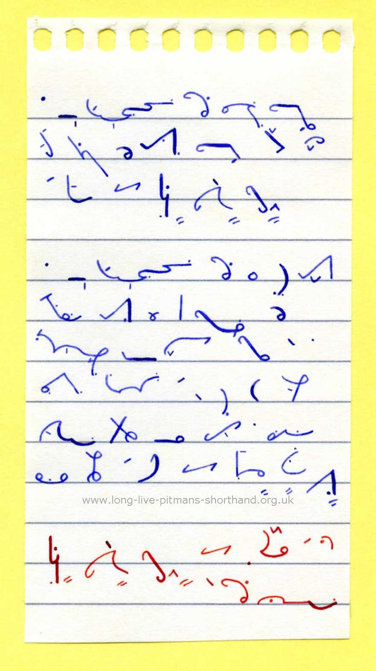 27 best pitman shorthand images on pinterest pitman shorthand shorthand mom was very good at this i took speed writing instead buycottarizona