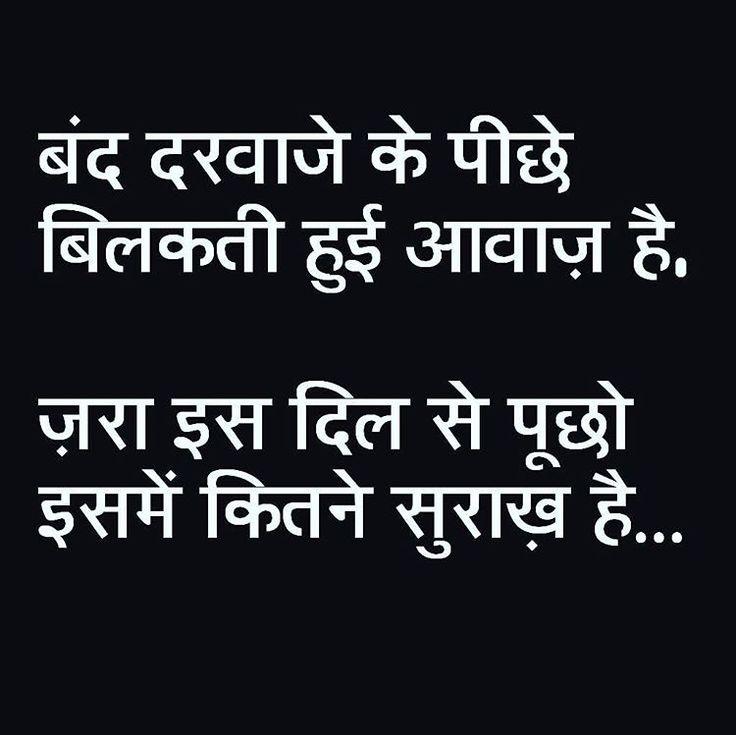 #rekhtashayari #textgram #rekhtasher #rekta #urdu #writing #writersofinstagram #writer #hindi #letter #writers #writersofinsta #writersofig #sher