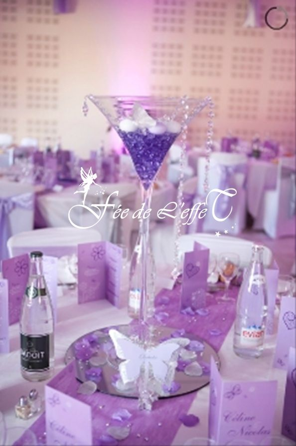 Vase martini parme id e d co pinterest vase and martinis - Violet prune couleur ...