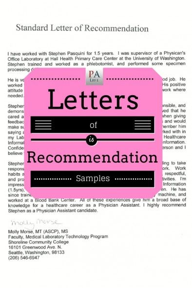Sample PA School Application Letters of Recommendation that I used when applying to Physician Assistant Schools.