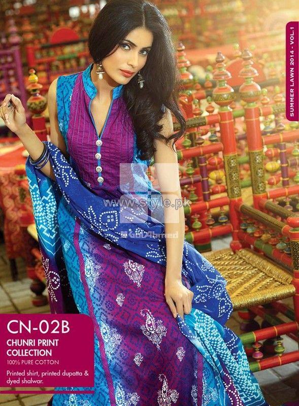 Get it at Amani www.facebook.com/2amani pakistani dresses.