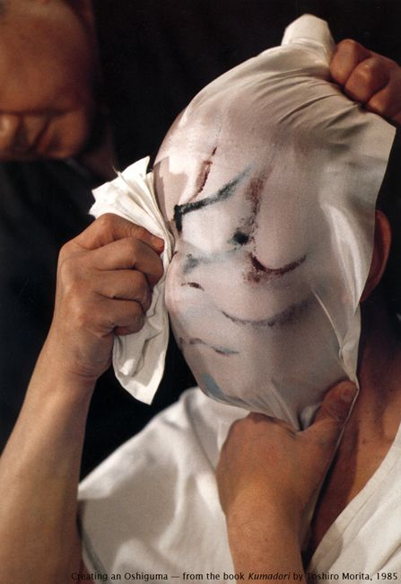 Oshiguma ― Kumadori ― Japanese Kabuki Theatre Makeup Prints ...