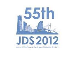 第55回 日本糖尿病学会学術集会
