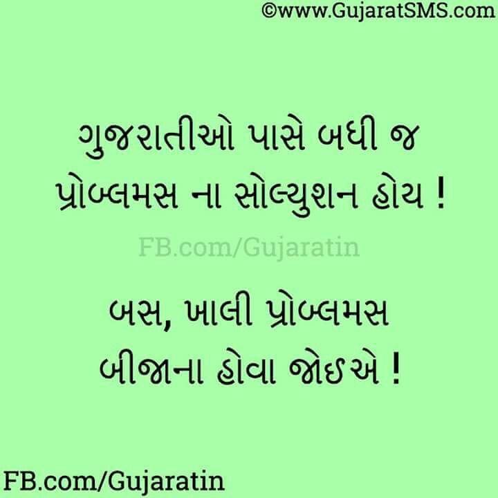 219 Best Gujarati Images On Pinterest