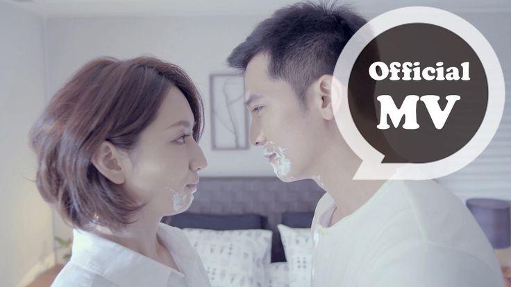 林宥嘉 Yoga Lin [ 兜圈 ] Official Music Video (偶像劇「必娶女人」片尾曲)
