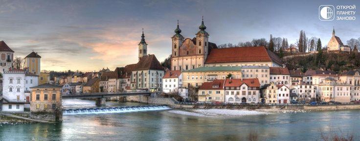 Старинный город Штайр - Путешествуем вместе