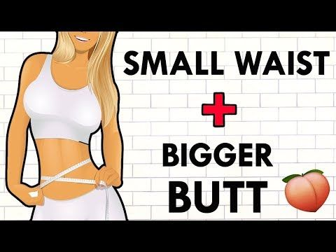 How To Get A Smaller Waist and Bigger Butt   7 Minutes Workout For Slimmer Waist & Big Glutes! - YouTube