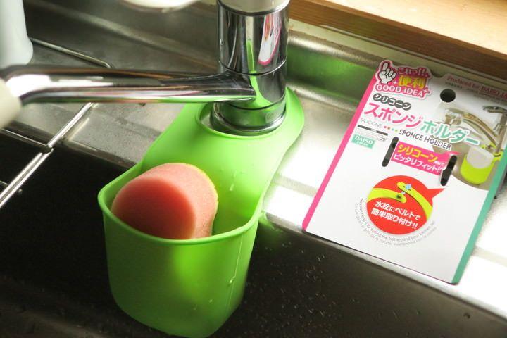 さびない 外れない 洗える スポンジ置き ダイソー シリコーン スポンジホルダー が優秀 えんウチ スポンジホルダー ダイソー スポンジ ホルダー