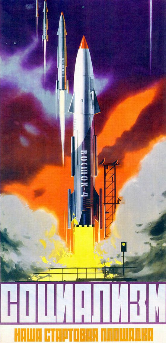 Soviet space program propaganda poster 13: Soviet Poster, Spaces, Propaganda Posters, Space Propaganda