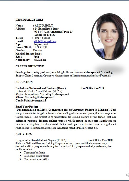 Sample Curriculum Vitae For Job Application How To Write A