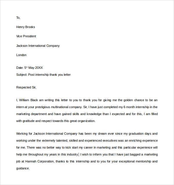 Amp Pinterest In Action Thank You Letter Thank You Letter Template Thank You Letter Examples