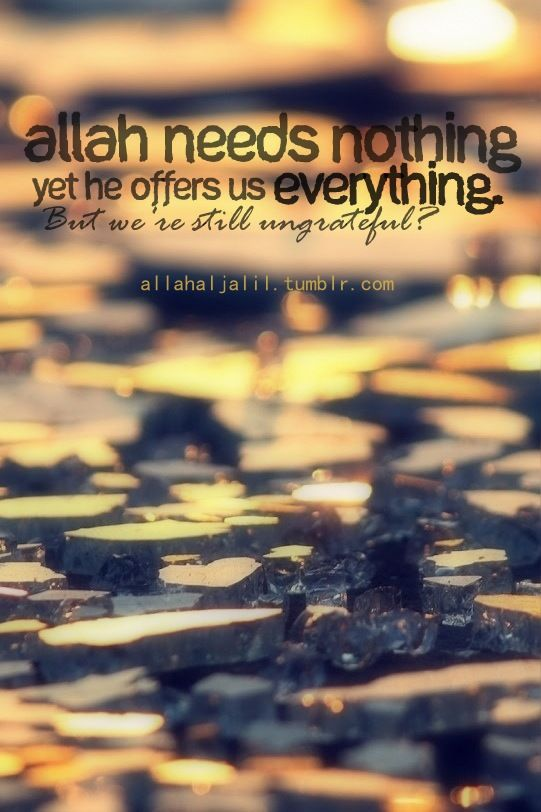 Allah gives us many blessings