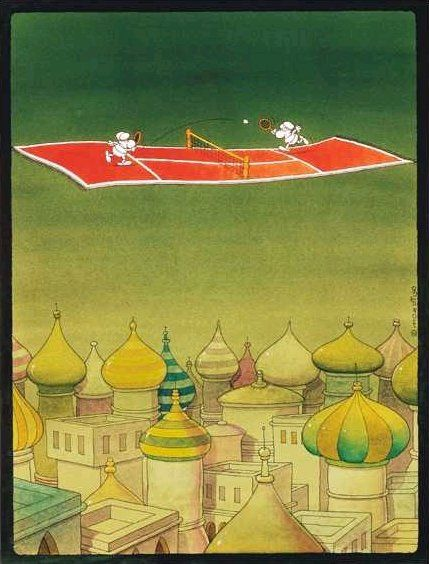 #tennis #illustration by Guillermo Mordillo  Posted on gargas.blog.cz