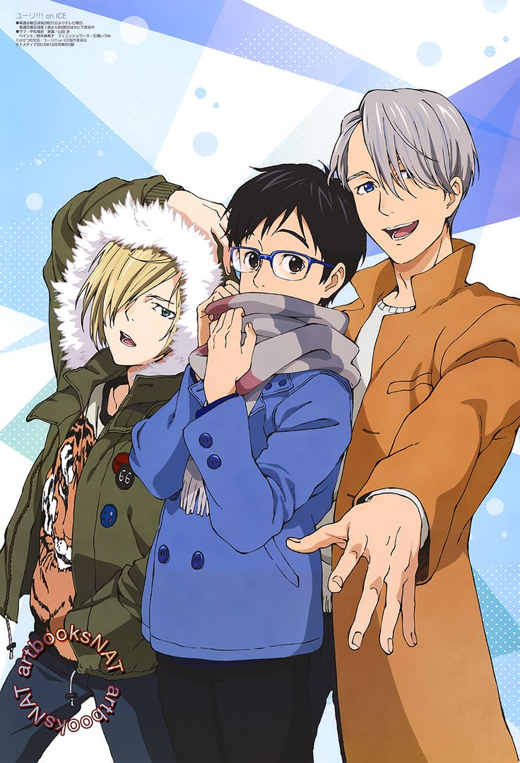 Yuri!!! on Ice (ユーリ!!! on ICE)Great poster of the main trio, Yuri Plisetsky, Yuri Katsuki, Victor Nikiforov–with Yurio trying to steal the show! New art work from Otomedia Magazine (Amazon US | eBay), with a sketch by character designer Tadashi...