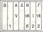 Így számoltunk: az ABAKUSZ. A világ más részein általában a helyben szokásos elnevezést használják: Számvető (magyar), szcsoti (orosz), szuan-pan (kínai), soroban (japán), csu-pan (koreai), ban tuan, illetve ban tien (vietnami), kölba (török), choreb (örmény) stb.