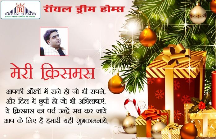 Merry Christmas Merry Christmas Wishes Quotes Happy Merry Christmas Merry Christmas Wishes