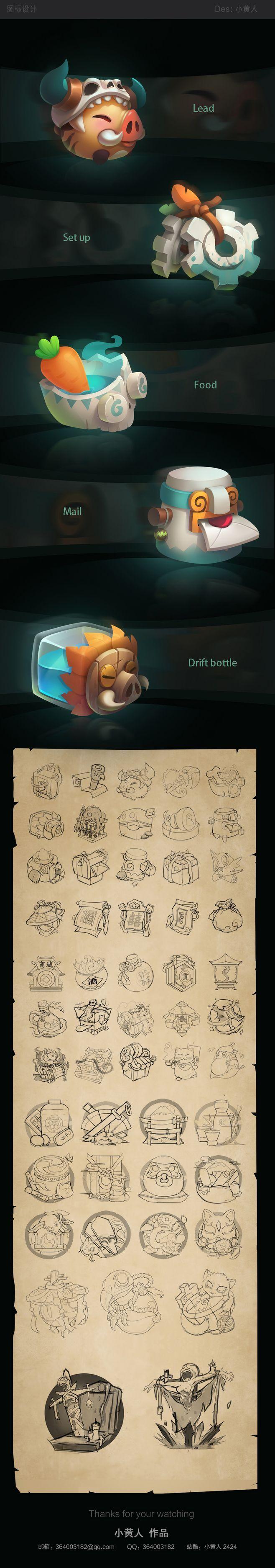 游戏图标练习 UI 游戏UI 小黄人24...