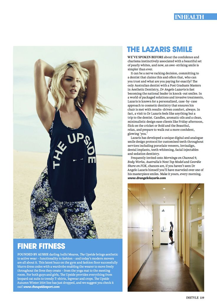 NSTYLE March/April 2014 INHealth pages  #instyle #theupside #jodhimeares