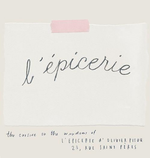 l'epicerie